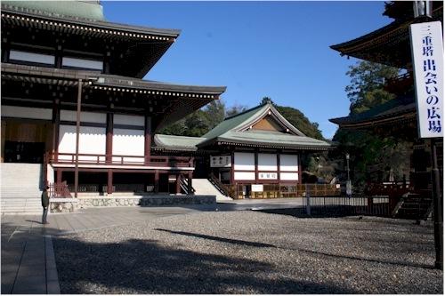 Tempelanlage in Narita